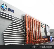 防风勾搭式铝单板 汽车4s店门头铝单板 广州广京装饰材料有限公司