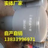 供应用于消防水池的Z-100罩型通气帽 批发罩型通气帽 自家生产02s403罩型通气管生产厂家
