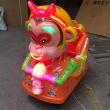 天水秦安儿童摇摇车广场游乐园游乐玩具厂家直销