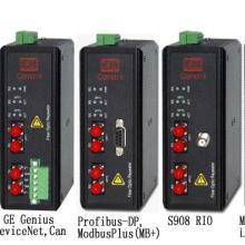 s908 RIO总线数据光端机/S908 Remote IO光模块批发