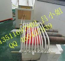 供应用于铁棒|铜棒|铝棒的专业生产感应加热锻造炉,感应加热锻造炉电话批发