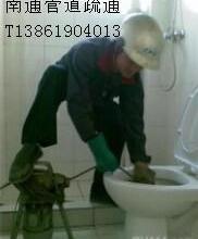 专业疏通下水道化粪池清理抽粪改装图片