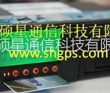 供应硕星北斗 GPS双模卫星定位汽车 硕星北斗 GPS双模卫星定位汽车批发