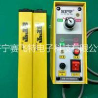 供应光电保护装置、安全光幕、安全光栅