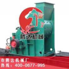 粉碎设备,腾达煤渣粉碎机运行稳定 产量高