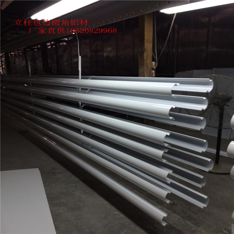 中石化加油站立柱圆角铝材 R60立柱包边圆角铝材 中石化加油站立柱包边圆角现货直角