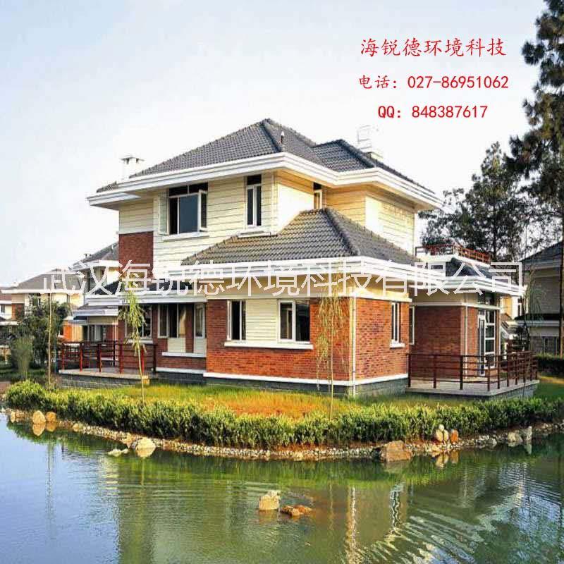 供应轻钢结构集成房屋生态度假旅游休闲别墅价格设计安装15071224280