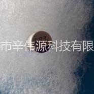 深圳100UF35V日本固态电容图片
