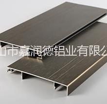 供应用于底座的铝合金踢脚线防水防潮防霉防蛀