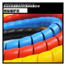 供应螺旋保护套 螺旋电线保护套 螺旋胶管保护套 螺旋保护套厂家批发