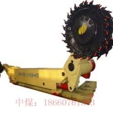 供应MG500/1150WDK采煤机图片