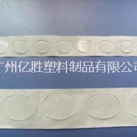 广州厂家现货供应无痕胶点颗粒胶透明高粘性无痕迹可移艺术胶点粒临时固体圆点胶贴魔术双面胶无痕胶点供应厂家