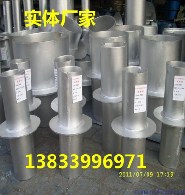 柔性防水套管图片/柔性防水套管样板图 (4)