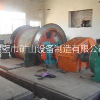 供应JTP0.8×0.6矿用提升绞车报价  JTP1.0×0.8矿用提升绞车厂家