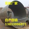 供应用于自来水厂的南京对焊大小头DN3300 钢制大小头 焊接大型大小头最大做到10米