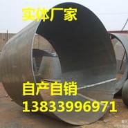 南京对焊大小头DN3300图片