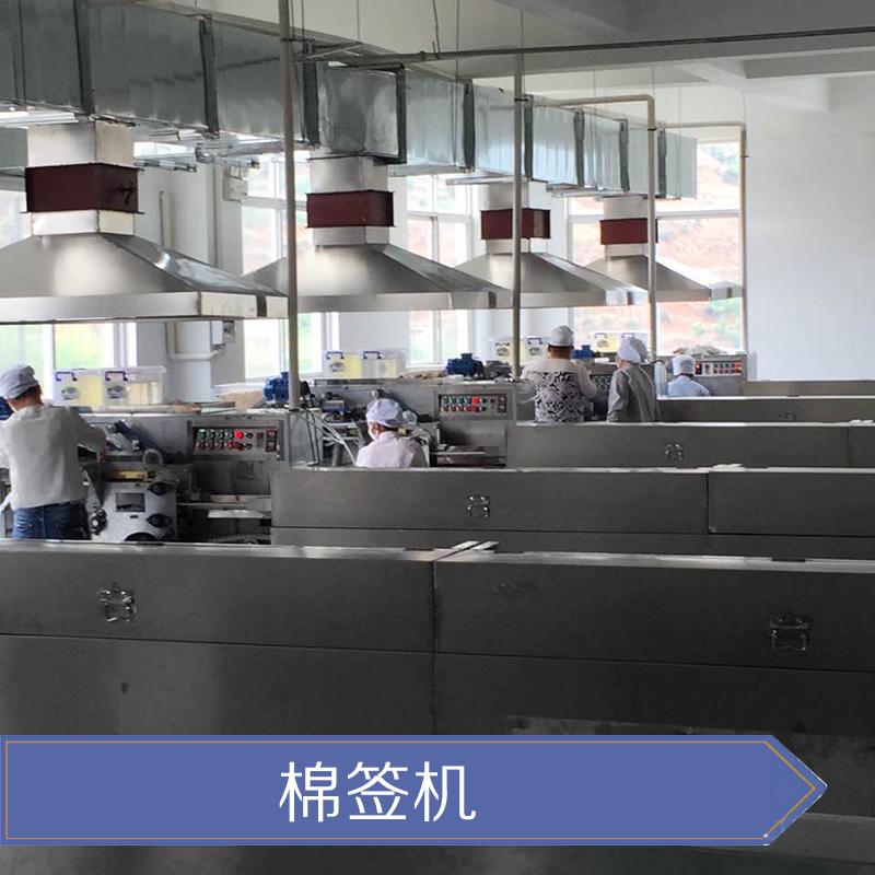 广州棉签机报价,广州棉签机批发价格,广州棉签机厂家直销