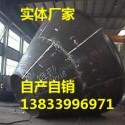 成都DN3100对焊大小头图片