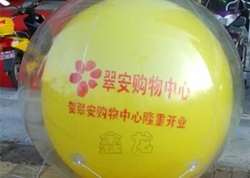 落地双层气球图片