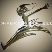 304和316不锈钢雕塑图片