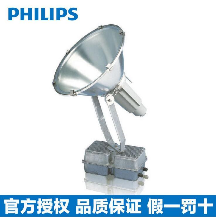 供应飞利浦投光灯大功率圆形聚光投光灯