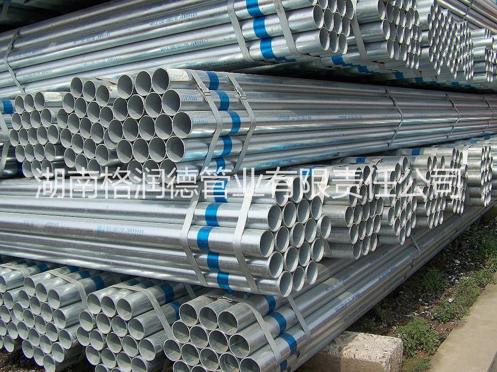供应脚手架钢管价格|湖南架子管生产厂|长沙架管18273128916