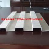 广东铝合金长城板厂 原生态木纹色铝合金长城板 墙面装饰铝合金长城板