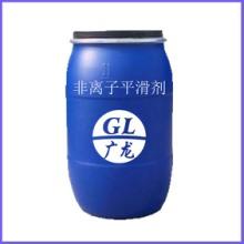 供应用于的厂家批发纺织染整助剂非离子平滑剂