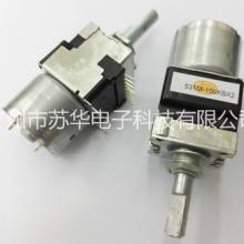 供应RK16812MG098电位器  带抽头马达电位器RK16812MG098批发