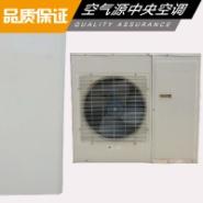 空气源中央空调图片