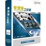 苏州管家婆|苏州管家婆软件-13218106999|管家婆软件工贸版