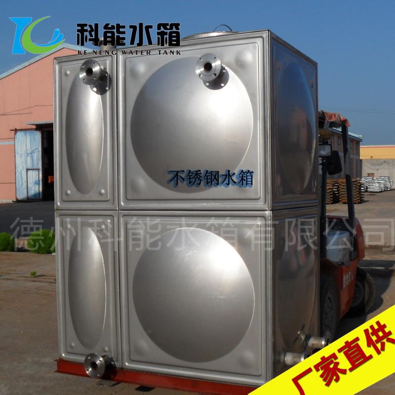 供应用于储水|消防|供水设备 304不锈钢水箱