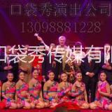 供应【武汉婚庆公司】创意婚礼策划