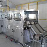 水处理设备 纯净水水处理设备