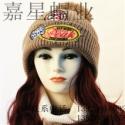 冬天女士帽子、韩国潮卷边毛线帽、情侣尖尖帽时尚护耳针织帽、韩版潮冬天护耳针织帽