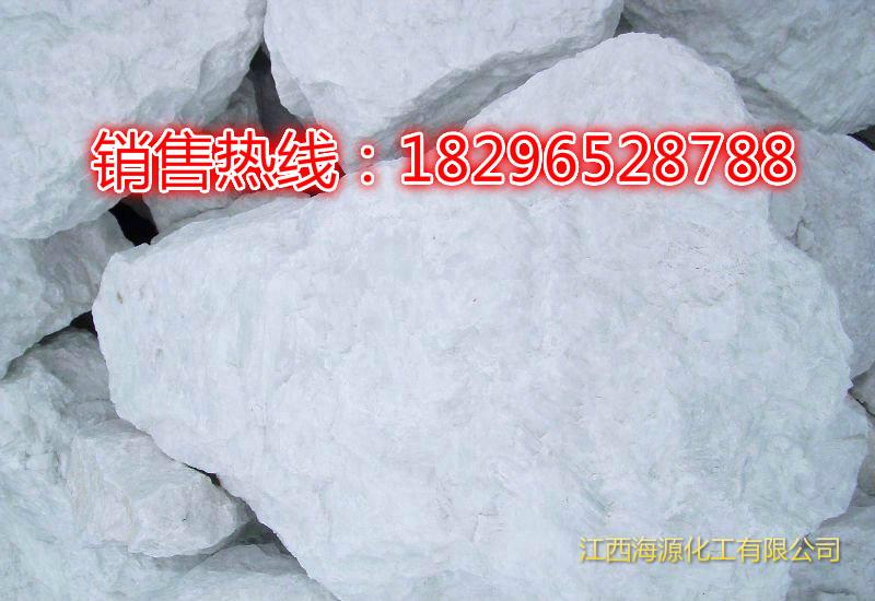 供应用于水性涂料的江苏常州超细超白1250目重钙