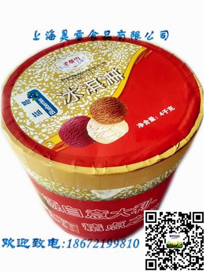 【圣蔓雪桶装冰淇淋图片大全】圣蔓雪桶装冰淇淋图片