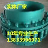 供应用于蒸汔管道的旋转补偿器免维护DN1200PN1.6 高温轴向补偿器 压力平衡式补偿器生产厂家