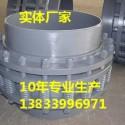 供应用于电厂供热管道的旋转式膨胀节DN700PN2.5 焊接式免维护旋转补偿器 波纹补偿器作用
