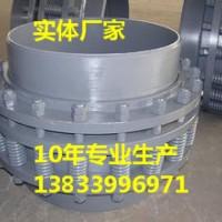 供应用于高压的无推力旋转补偿器DN400PN4.0 旋转式补偿器价格 免维护旋转补偿器报价