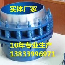 供应用于高温热力管道的大同旋转补偿器DN350PN2.5 球型补偿器 批发旋转补偿器生产厂家图片