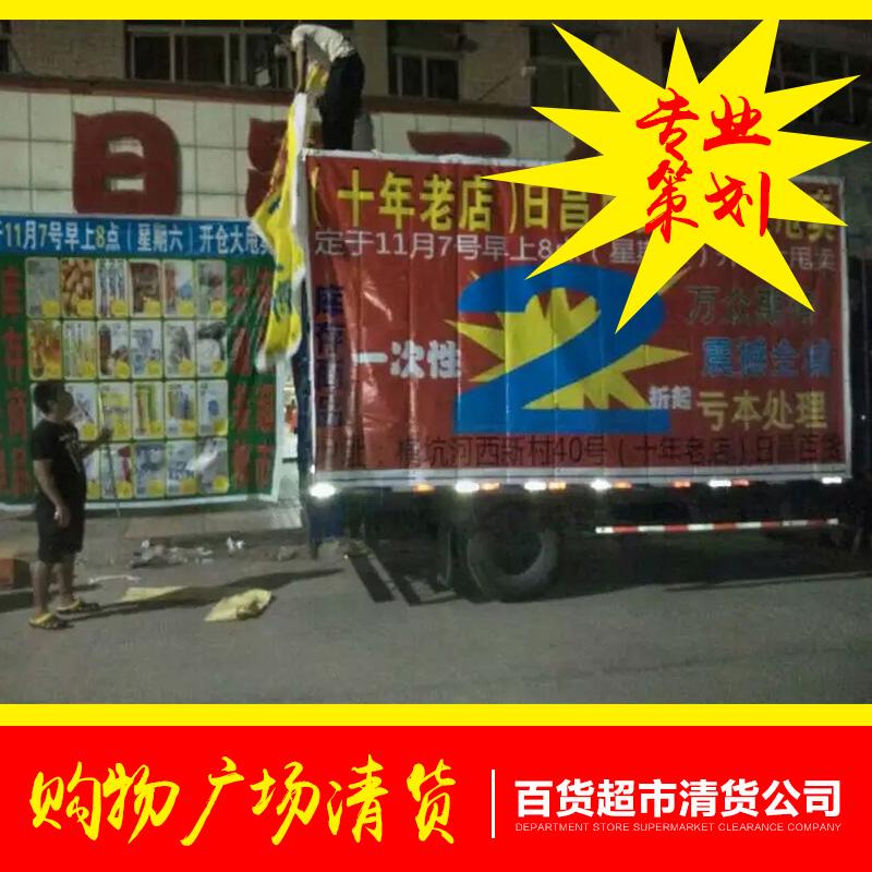 清远极速清货公司 广东清货公司 广东清货公司电话