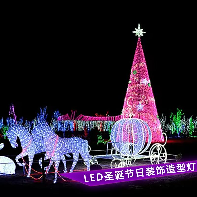 供应LED圣诞节日装饰造型灯 3D立体造型灯 LED星星灯串圣诞树