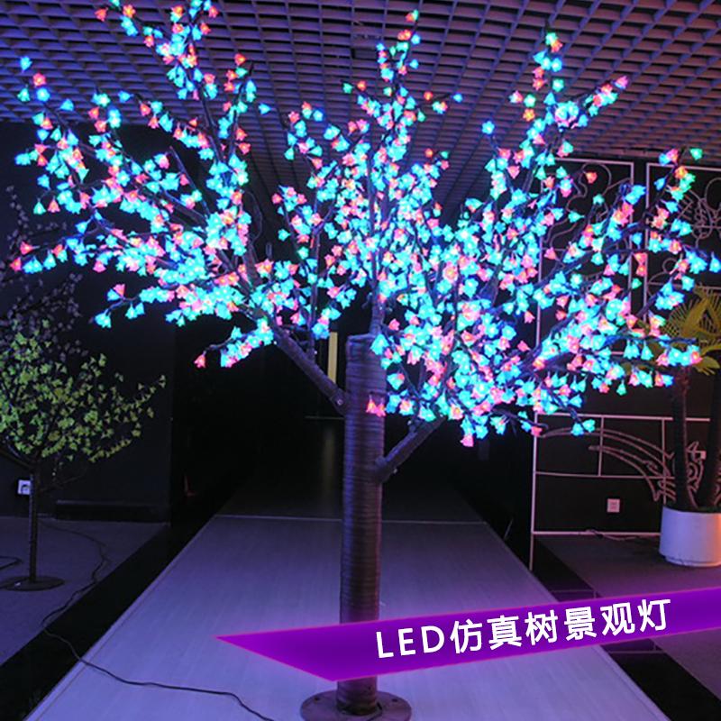 供应LED仿真树景观灯 户外仿真树立体滴胶造型灯 LED发光树