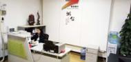 广州叁鼎展示用品有限公司