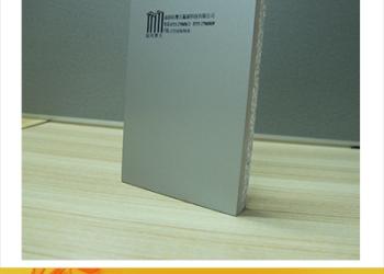 新疆保温氟碳装饰一体化系统图片