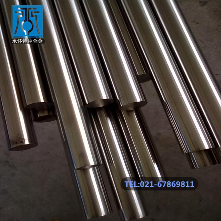 美国SMC:供应Incoloy 020圆钢