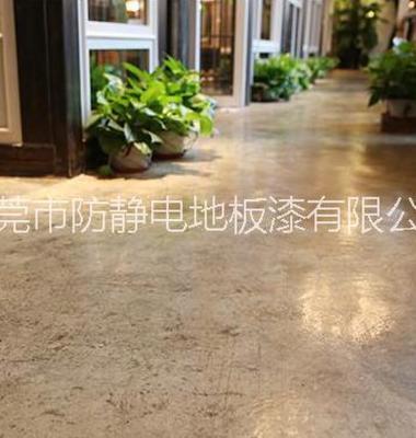 咖啡厅复古漆材料图片/咖啡厅复古漆材料样板图 (3)