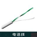 广州室内电话线图片