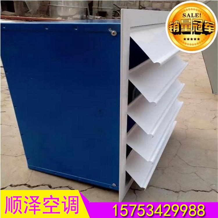 供应用于通风设备的XBDZ型方形壁式轴流风机玻璃钢壁式轴流风机